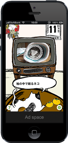 app_image_cat-a-day